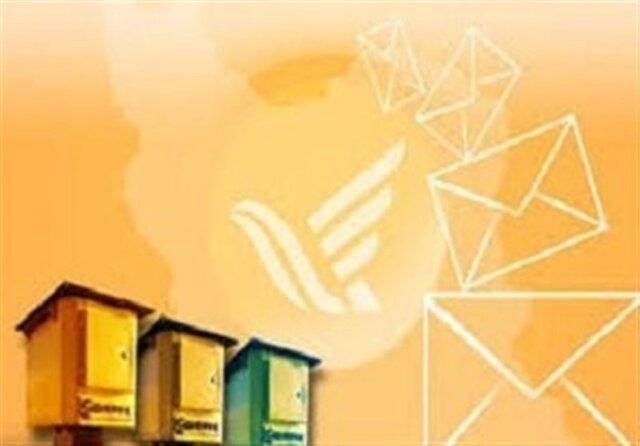 امکان ارسال محصولات و خدمات کسب وکارها به وسیله دفتر پستی مجازی پس از شیوع کرونا