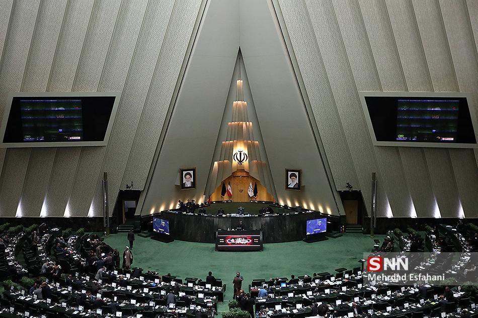 شروع نشست علنی چهاردهم اردیبهشت به ریاست لاریجانی