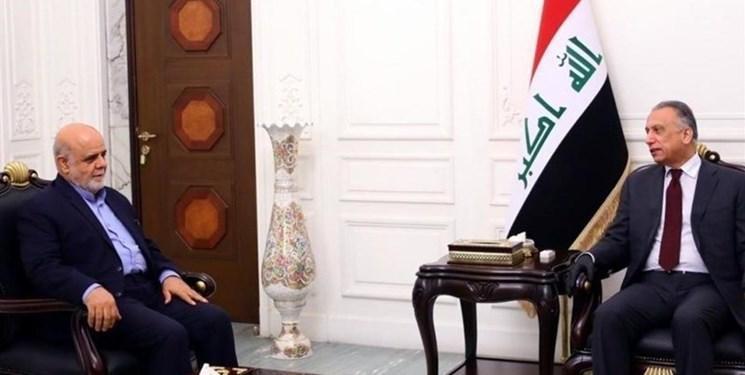 الکاظمی با سفیر ایران در بغداد دیدار کرد