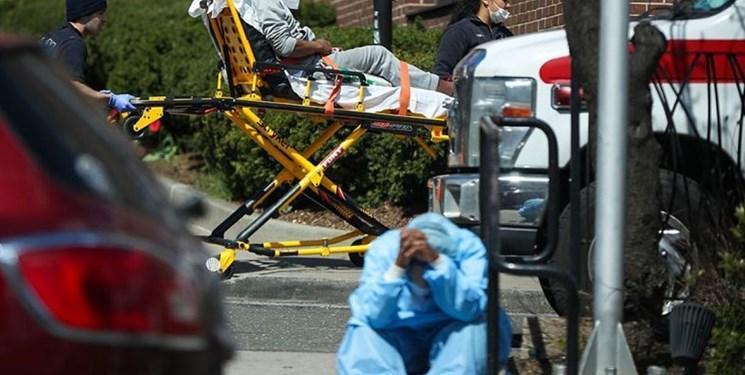 28 هزار مبتلا و 1400 فوتی؛ آمار کرونا در آمریکا طی بیست وچهار ساعت گذشته
