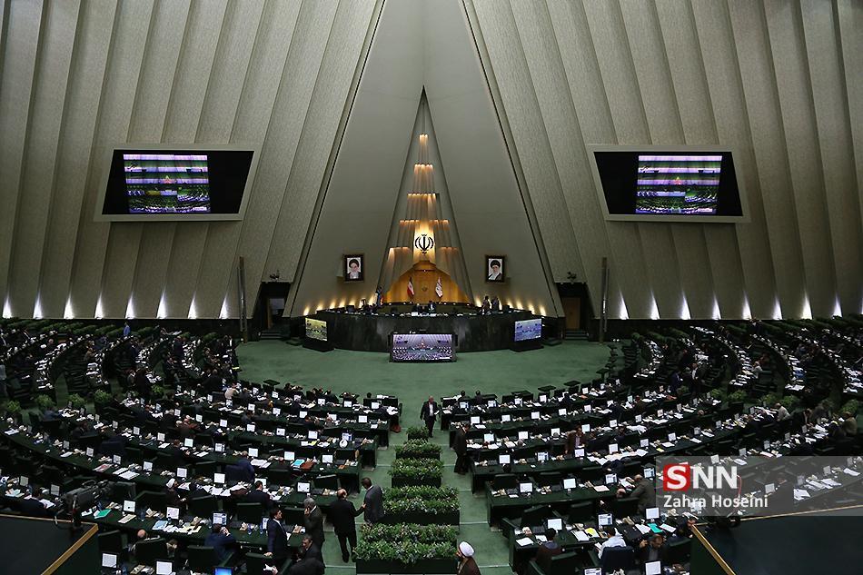 جزئیاتی از تغییر طرح فروش نفتی دولت توسط مجلس به مردم