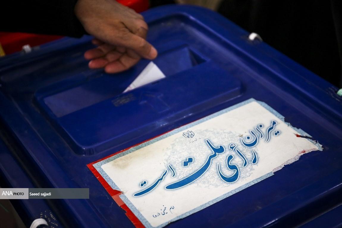 نتایج نهایی دور دوم انتخابات مجلس در اسلام آباد غرب تعیین شد